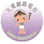 Daai Radio