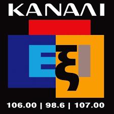 Kanali-6 106 FM - 106.0 FM