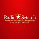 Radio Setareh