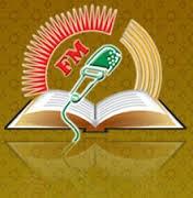 Quran Radio - 96.9 FM