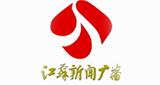 Jiangsu News