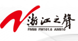 Voice of Zhejiang