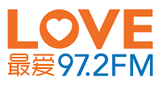 Love 最爱97.2 FM
