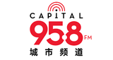 Capital 95.8 FM, Capital 95.8FM 城市频道 95.8 FM