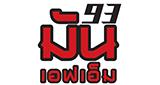 Mun FM