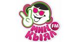 МИҢ КЫЯЛ FM радиосу