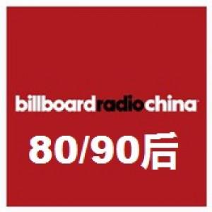 Billboard Radio China - 80/90