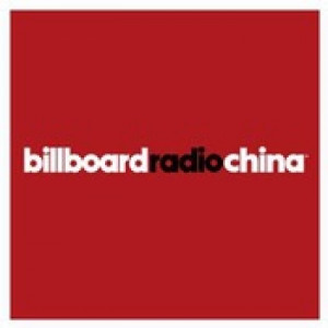Billboard Radio China - Club