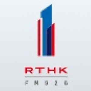 RTHK Radio FM 92.6-94.4